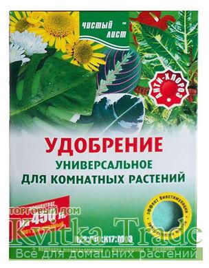 термобелья касторка для комнатных растений как подкормка если подумали решили: