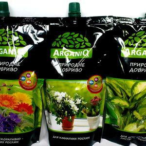 ArganiQ удобрение для комнатных растений